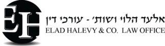 עורך דין אלעד הלוי ושות'